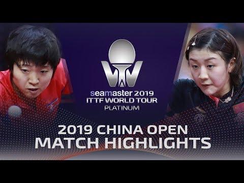 Chen Meng Vs Kim Song I   2019 ITTF China Open Highlights (R16)