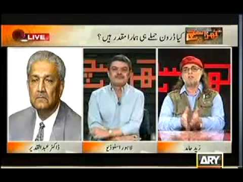 Zaid Hamid: Blunt and harsh azaan on drones, TTP and war on terror !