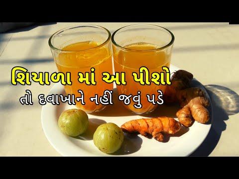 Natural Ayurvedic Juice Recipe to get Multiple Healthy Benefits