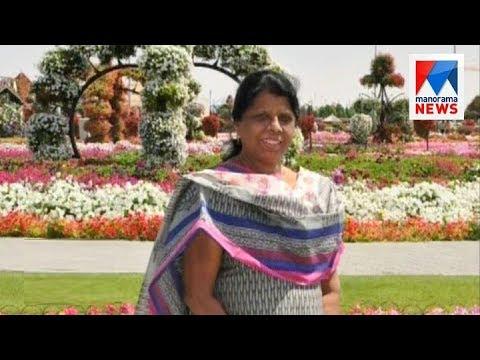 Keralite woman found murdered in Mumbai | Manorama News