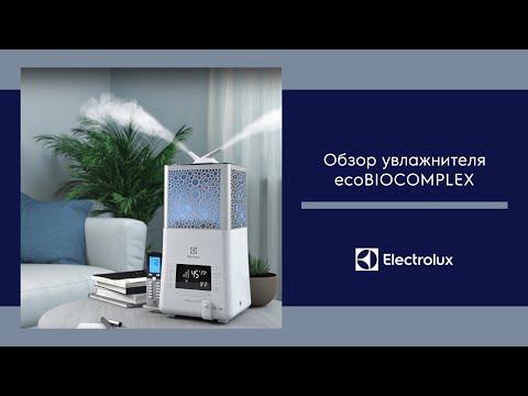 Видео Инструкция к увлажнителю воздуха boneco 7135