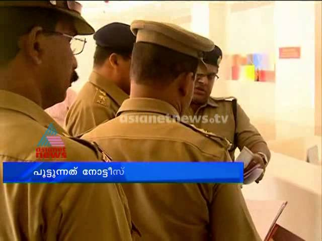 New liquor policy :Order issued on new Abkari policy in Kerala