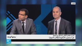 الجزائر.. هل تستجيب الحكومة لمطالب الحوار حول إلغاء التقاعد النسبي وقانون العمل؟