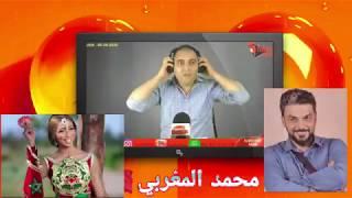 عاجل:تحفة في جعبته الكتير على دنيا بطمة و محمد ترك هو حمزة مون بيبي