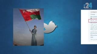 نشرة تويتر(567): إماراتيون يحتفون برسالة محمد بن راشد الالكترونية. و#أمل القبيسي رئيسة للمجلس الوطني