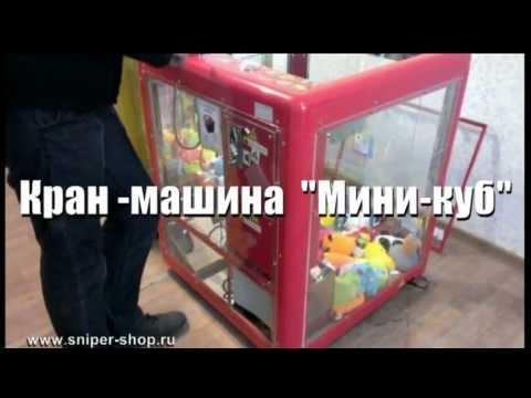 Русские Игральные Автоматы