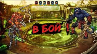 мутанты генетические войны 24-я серия
