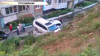 Водитель иномарки устроил «автобойню» во Владивостоке