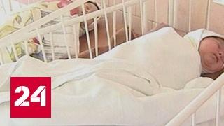 В России могут запретить неблагозвучные имена для новорожденных детей