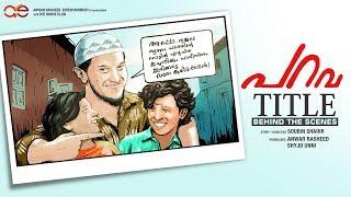 Parava Title Behind The Scenes | Soubin Shahir | Dulquer Salmaan | Shane Nigam | Anwar Rasheed
