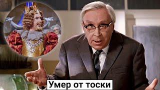 Эраст Гарин Советский комик умерший от тоски