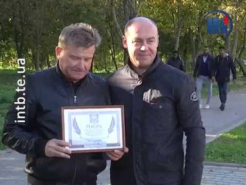 Телеканал ІНТБ: У Топільче встановили катальповий рекорд