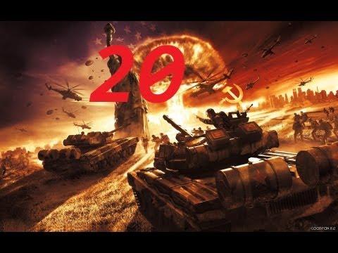 Прохождение World in Conflict - Часть 20: Последний бой [ФИНАЛ]