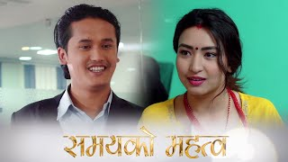 The Cartoonz Crew New Nepali Film  Samaya Ko Mahoto