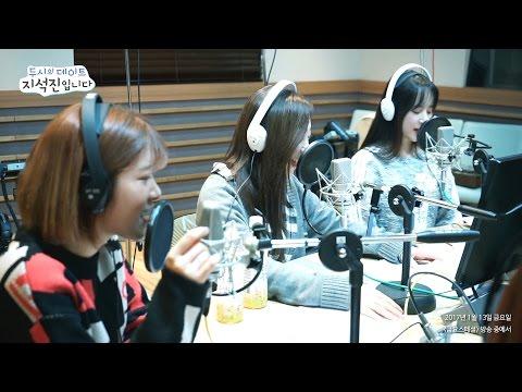 karaoke sweep with WJSN, 노래방을 휩쓴 걸그룹 with 우주소녀 [두시의 데이트 지석진입니다] 20170113