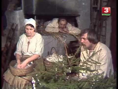 Новая зямля (2) - паводле Якуба Коласа, 1982 год