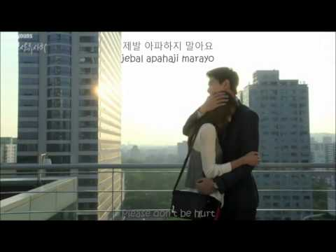 [FMV] High Society OST - Don't Do That (그러지마요) HANGUL/ROMAN/ENG