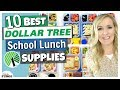 Top 10 BEST SCHOOL LUNCH Supplies from Dollar Tree! CUTE Lunches on a Budget