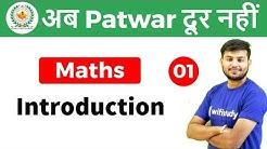 3:00 PM - Rajasthan Patwari 2019 | Maths by Sahil Sir | Introduction