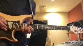 Esperando Nada - Antonio Vega - Guitarra original del disco