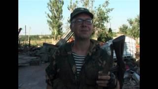 Военный блог САМУМ. Кошка