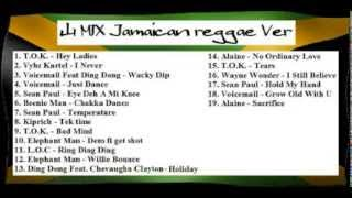 山MIX JAMAICAN REGGAE Version
