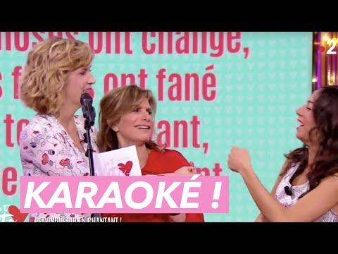 Le karaoké de l'amour... En yaourt !