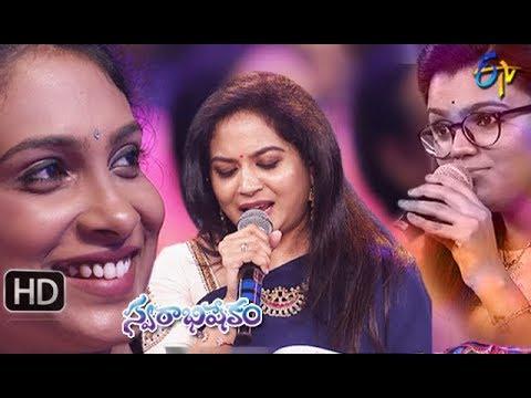 Swarabhishekam | Special Songs | 3rd  February 2019  | Full Episode | ETV Telugu