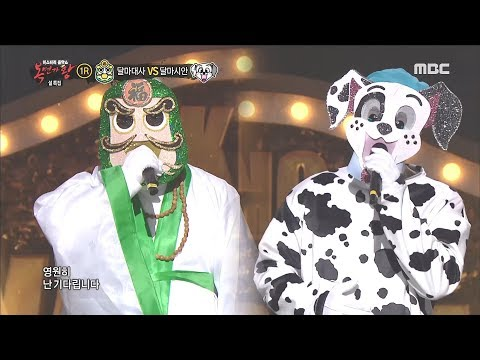 [King of masked singer] 복면가왕 - 'Bodhidharma' VS 'Dalmatians' 1round - My Old Story 20180218