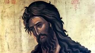 Слово Митрополита: про Собор Предтечи и Крестителя Господня Иоанна