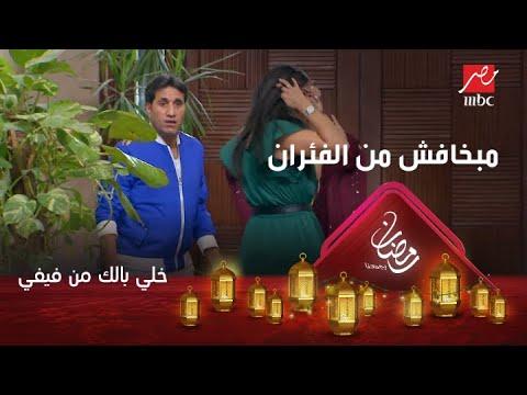 أحمد شيبة: أنا مبخافش من الفئران أنا بخاف من التعابين