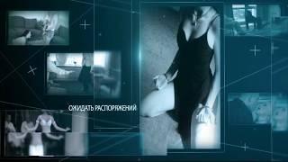 BDSM Culture of Enjoyment - БДСМ культура Наслаждения