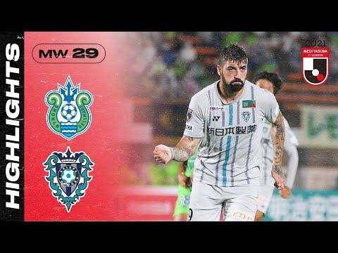 Shonan Avispa Fukuoka Goals And Highlights