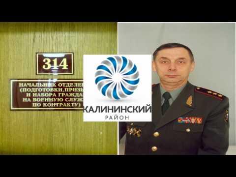 314 кабинет — Калининский район, Санкт-Петербург