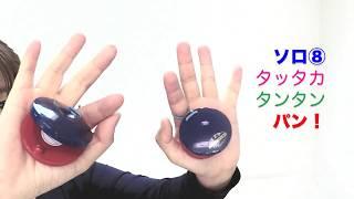 「カスターニャ」演奏動画はこちら→ https://www.youtube.com/watch?v=P...