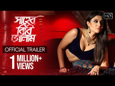 Shaheb Bibi Golaam Bangla Movie TRAILER...