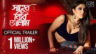 Shaheb Bibi Golaam Bangla Movie TRAILER |Anjan Dutt, Swastika, Ritwick, Parno, Vikram | Anupam Roy