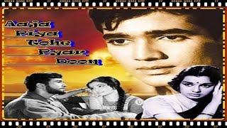 Baharon Ke Sapne 1967 Aaja Piya Tohe Pyar Doon - Türkçe Altyazılı 240p