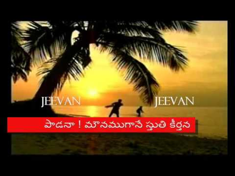 Bro Yesanna2011 new year song