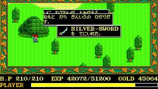 Ancient Ys Vanished Omen PC88 Walkthrough Part 4   From Mine to Darn tower of Darm