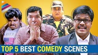 Tollywood Top 5 Best Comedy Scenes | Sapthagiri | Ali | Posani Krishna Murali | Prudhvi Raj