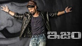 ISM Movie Heart Touching Scene | Kalyan Ram | Aditi Arya | PuriJagannadh