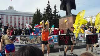 cпортивные соревнования в Барнауле (День города-2017)