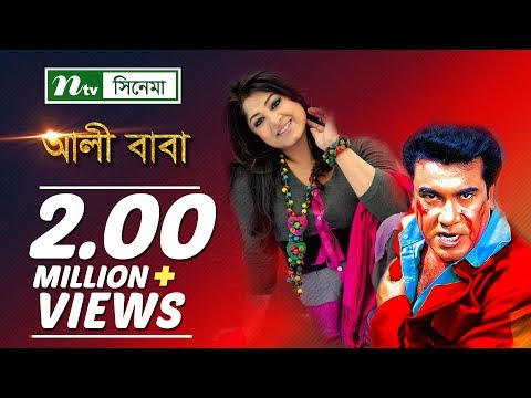 Bangla Action Movie: Ali Baba - Manna, Moushumi, Dipjol | Bangla Full Movie