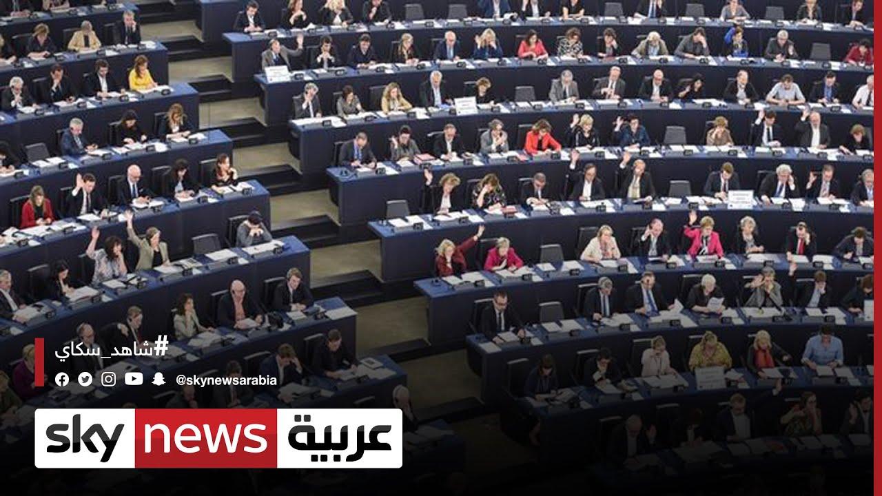 ألمانيا: السياسة الخارجية كانت حاضرة في برامج الأحزاب  - نشر قبل 3 ساعة