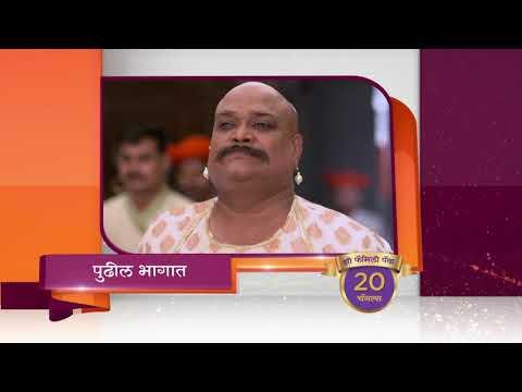 Swarajyarakshak Sambhaji - Spoiler Alert - 10 July 2019 - Watch Full Episode On ZEE5 - Episode 570
