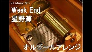 Week End/星野源【オルゴール】 (フジテレビ系『めざましどようび』テーマソング)