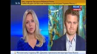 РОССИЯ24 - Оля Башмарова - Вести 17-07-2015