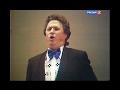 Виргилиус Норейка и Академический оркестр русских народных инструментов ЦТ и ВР п/у Некрасова, 1978