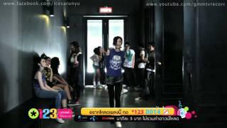 Mix - น่ารักเกิน - ไอซ์ ศรัณยู Official MV [HD]